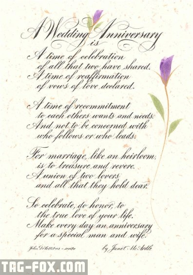 Wedding-anniversary-poem.jpg